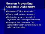 more on preventing academic dishonesty