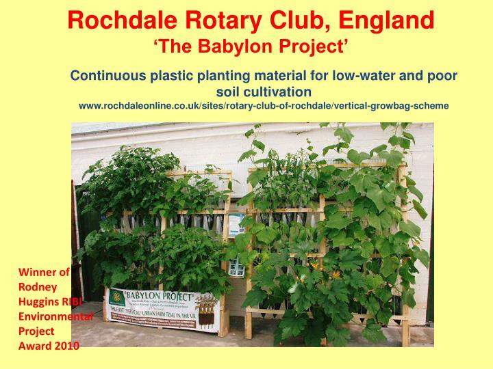 Rochdale Rotary Club, England