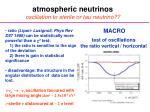 atmospheric neutrinos oscillation to sterile or tau neutrino1