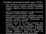 hrva ko slovenski kme ki upor 1573