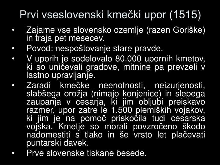 Prvi vseslovenski kmečki upor (1515)