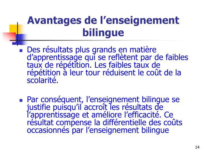 Avantages de l'enseignement bilingue