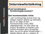 interviewfortolkning