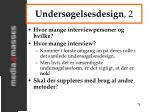 unders gelsesdesign 2