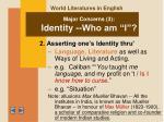 major concerns 3 identity who am i1