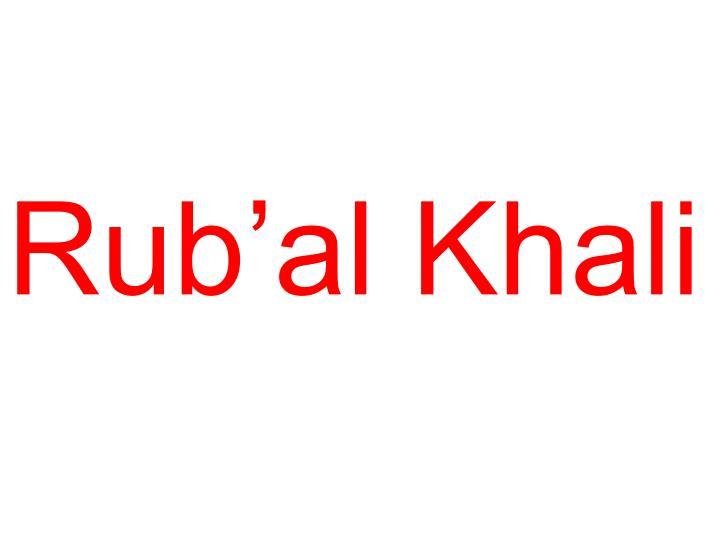 Rub'al Khali