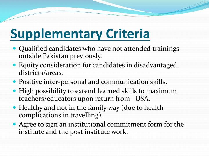Supplementary Criteria