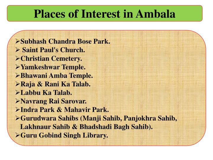 Places of Interest in Ambala