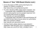 beware of new dns based attacks cont