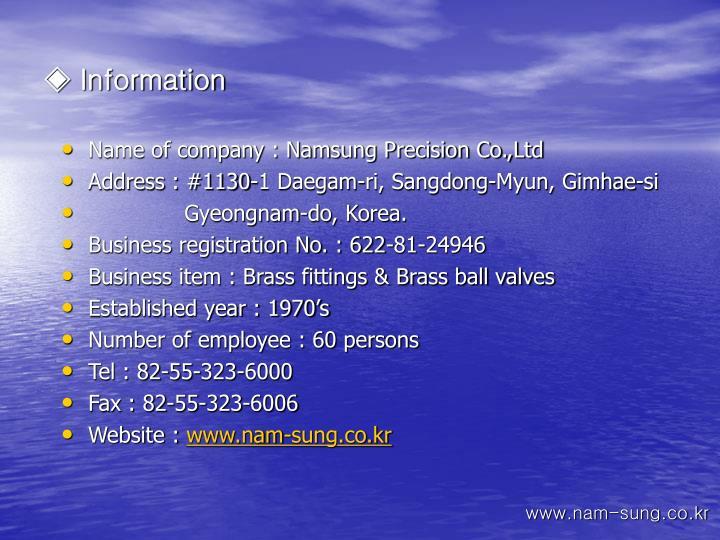 ◈ Information
