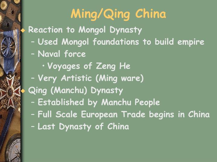 Ming/Qing China