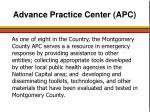 advance practice center apc