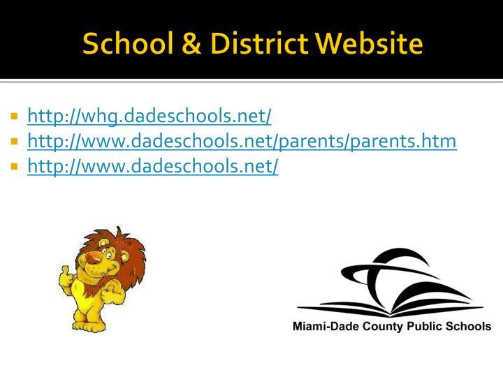 School & District Website