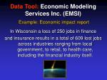 data tool economic modeling services inc emsi1
