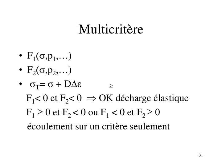 Multicritère