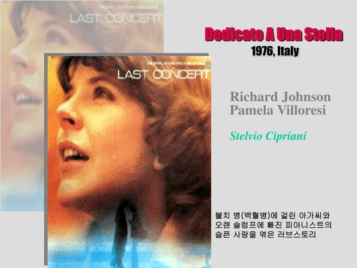 Richard Johnson