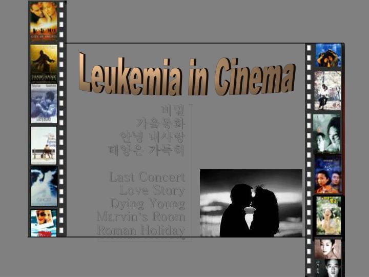 Leukemia in Cinema