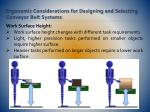 ergonomic considerations for designing and selecting conveyor belt systems8