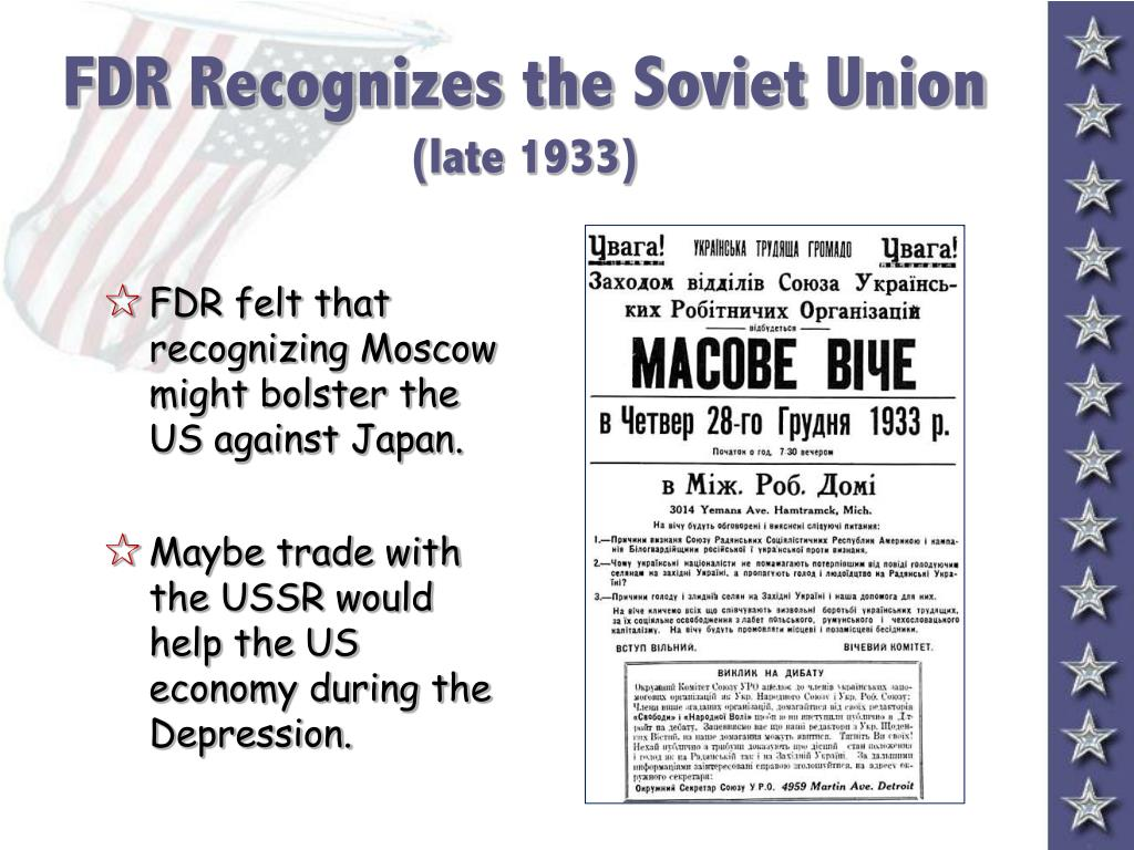 FDR Recognizes the Soviet Union