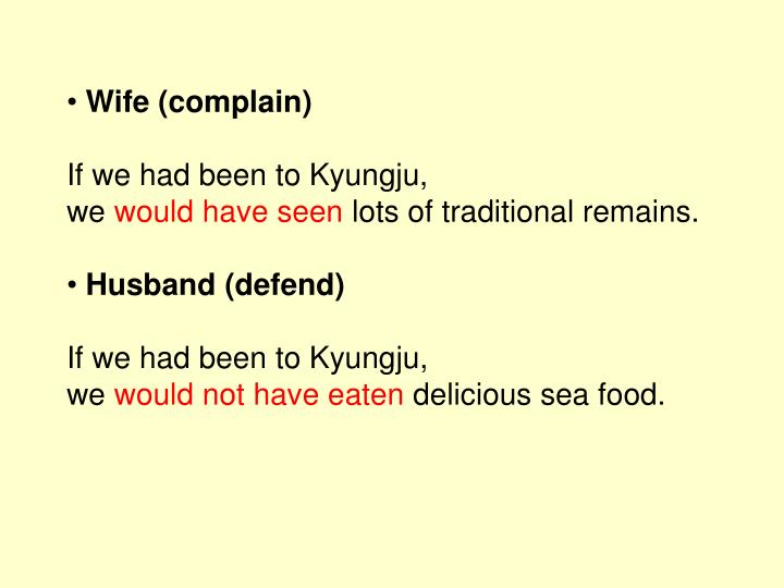 Wife (complain)