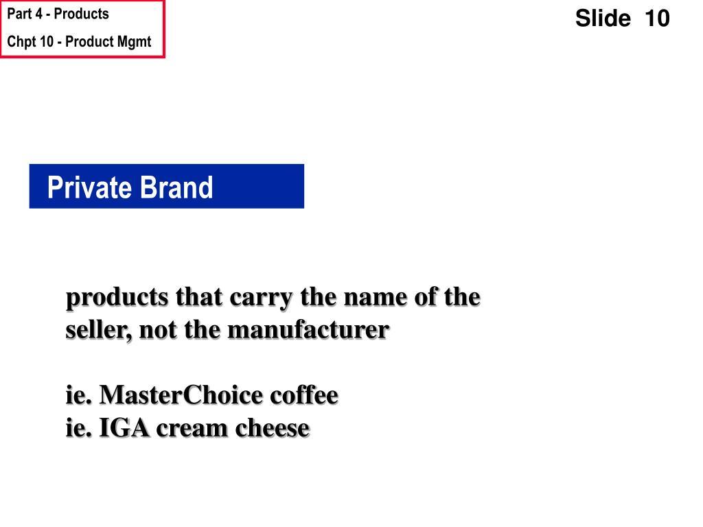 Private Brand