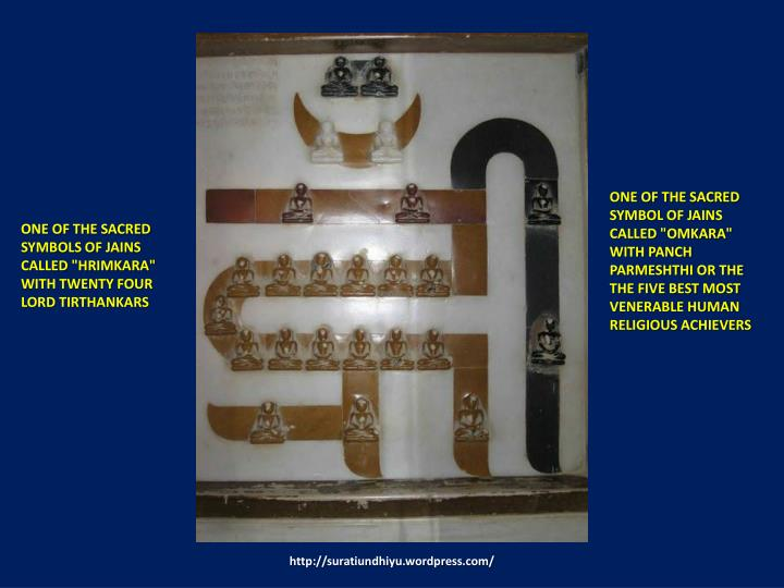 ONE OF THE SACRED SYMBOL OF JAINS