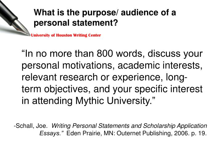 What is the purpose/ audience of a personal statement?