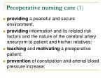 preoperative nursing care 1
