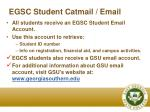 egsc student catmail email