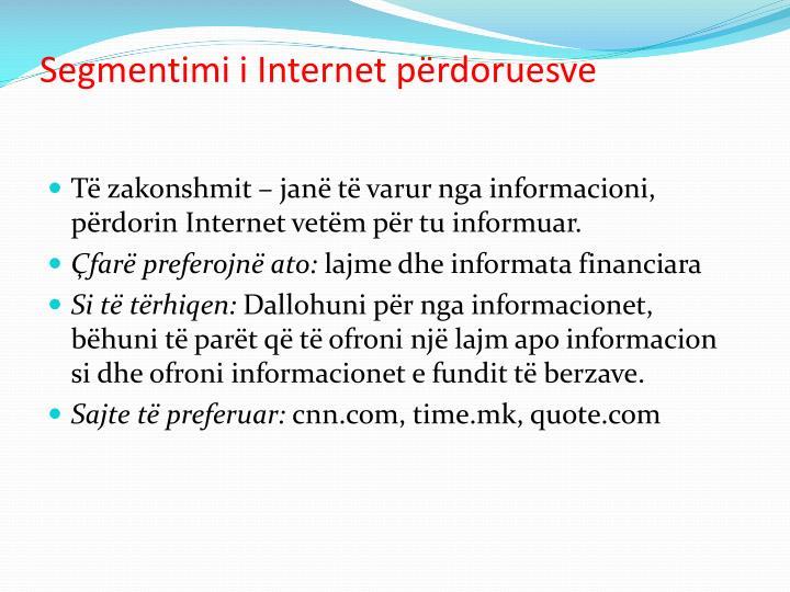 Segmentimi i Internet përdoruesve