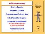 advice how to do well