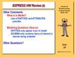 express hw review 5