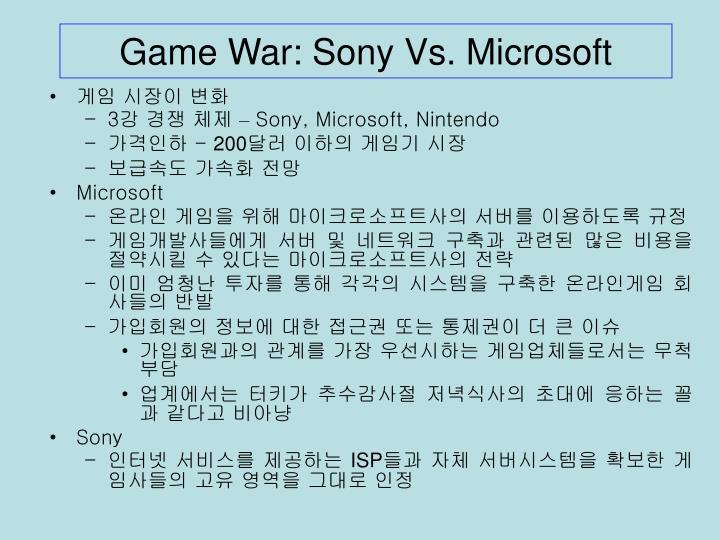 Game War: Sony Vs. Microsoft