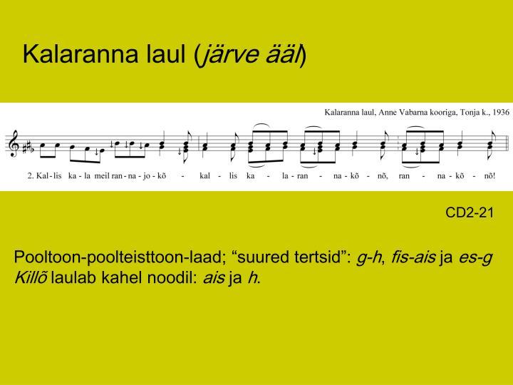 Kalaranna laul (