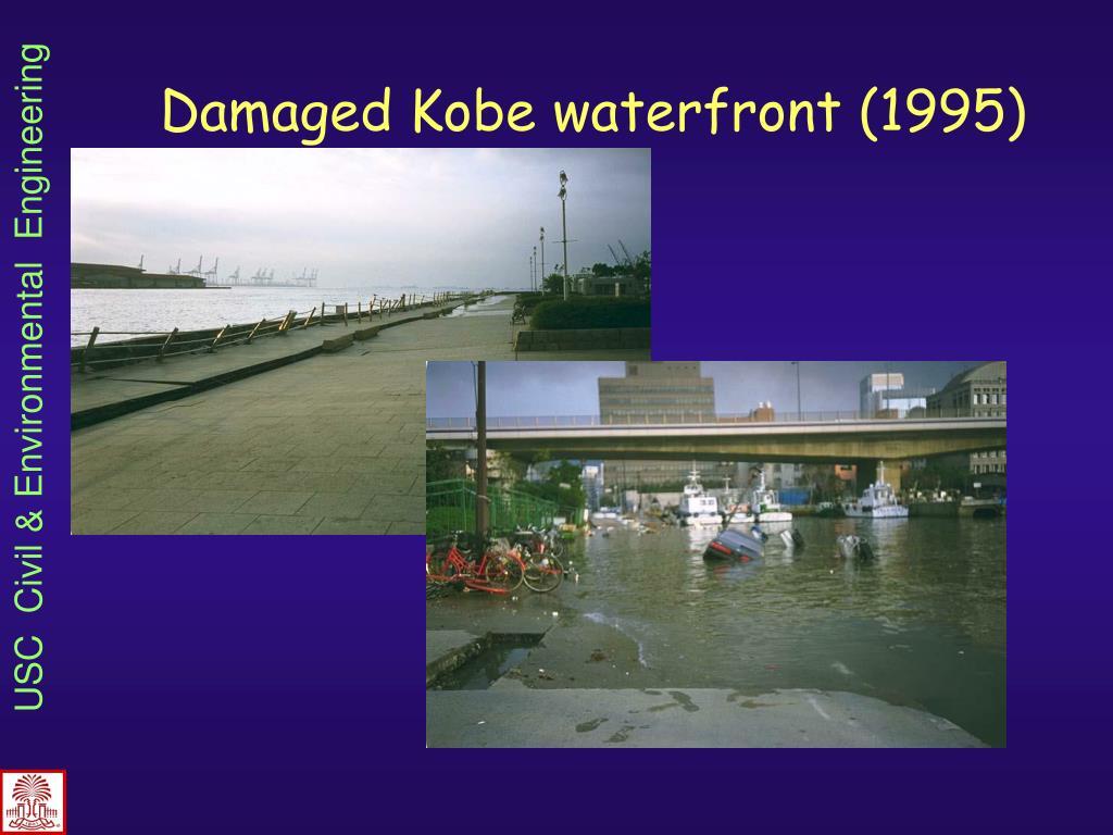 Damaged Kobe waterfront (1995)