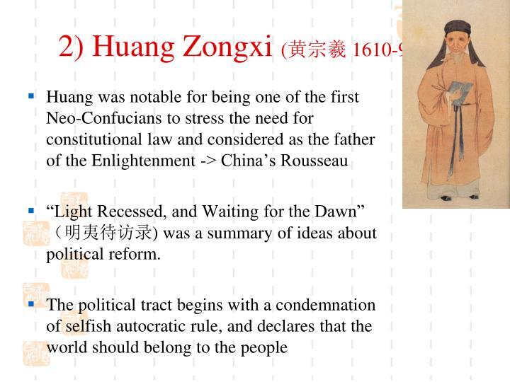 2) Huang Zongxi