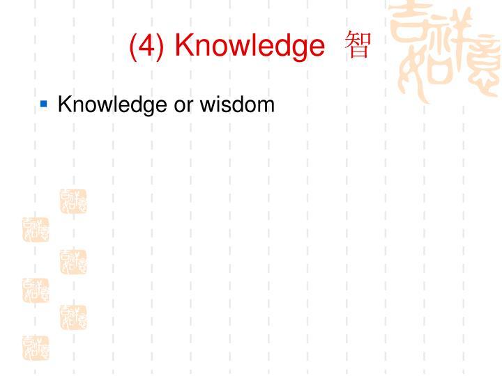 (4) Knowledge