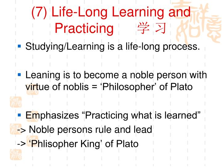 (7) Life-Long Learning and