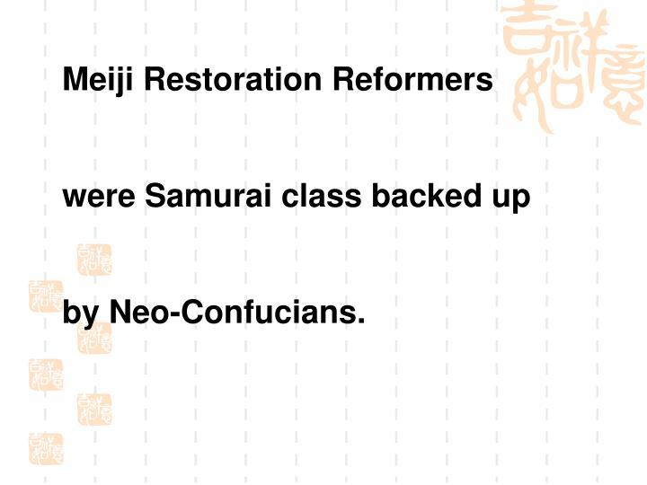 Meiji Restoration Reformers