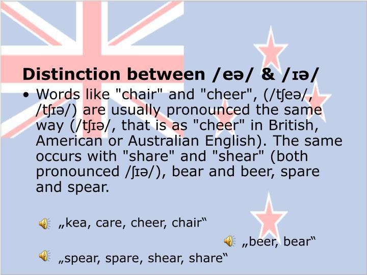 Distinction between /eə/ & /ɪə/