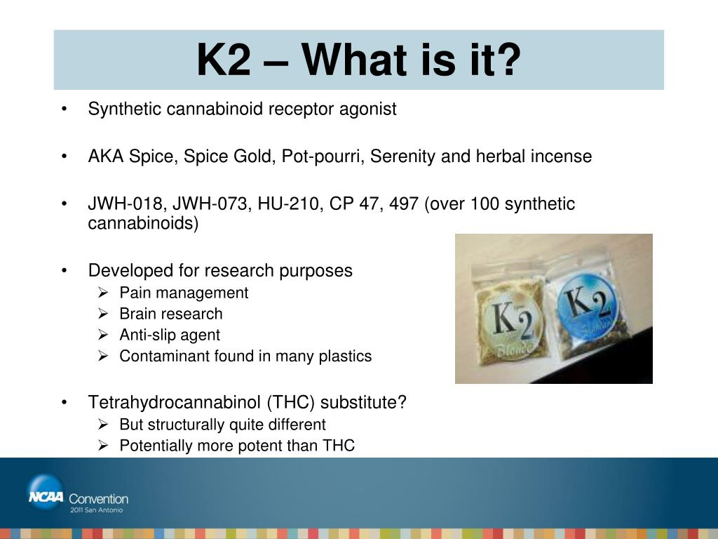 K2 – What is it?
