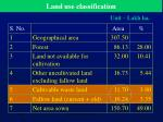 land use classification