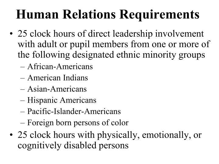 Human Relations Requirements