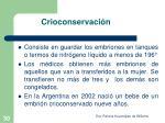 crioconservaci n