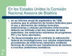 en los estados unidos la comisi n nacional asesora de bio tica