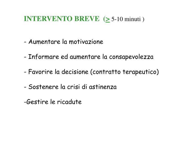 INTERVENTO BREVE  (