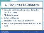 13 7 reviewing the differences