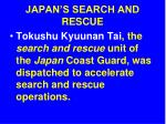 japan s search and rescue2