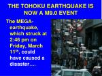 the tohoku earthquake is now a m9 0 event