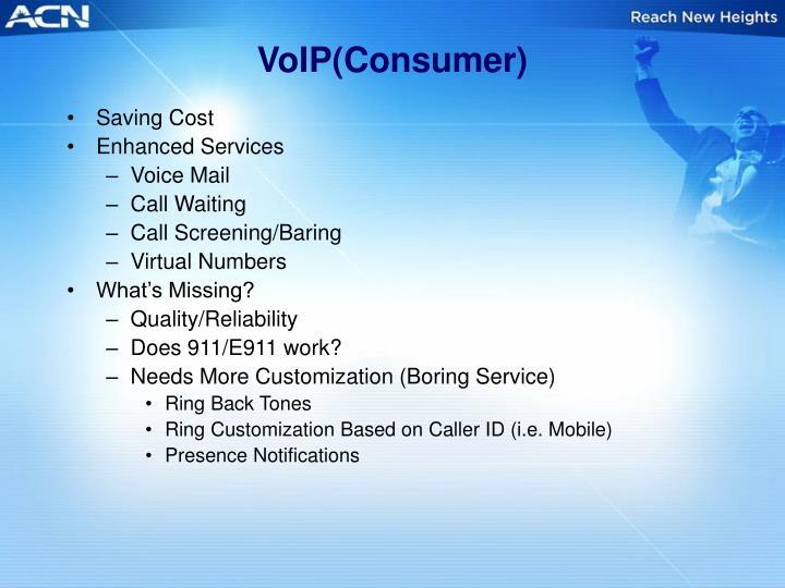 VoIP(Consumer)